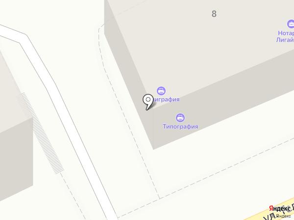 Марнат И.М. на карте Кисловодска