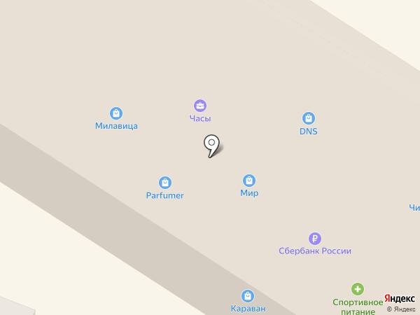Городская аптека на карте Кисловодска