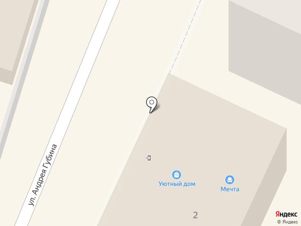 Уютный дом на карте Кисловодска