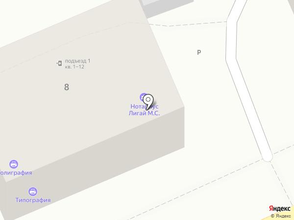 Агентство недвижимости на карте Кисловодска