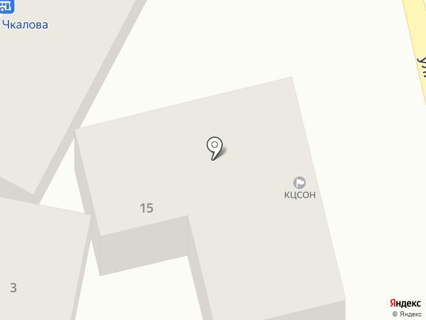 Кисловодский комплексный центр социального обслуживания населения на карте Кисловодска
