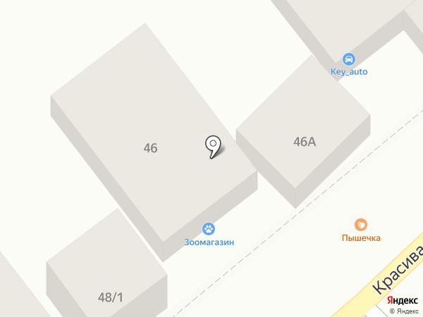 Мастерская по пошиву и ремонту одежды на карте Кисловодска