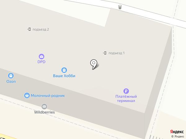 Дорожное радио на карте Кисловодска