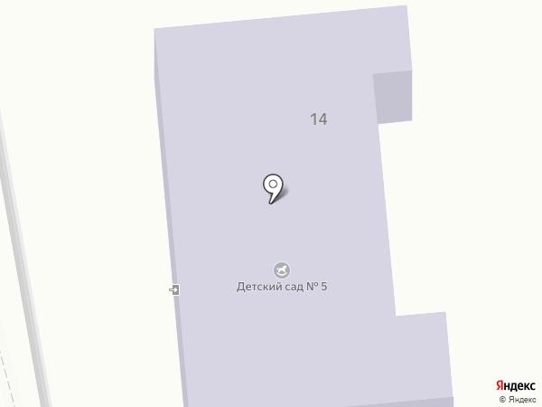 Детский сад №5 на карте Кисловодска