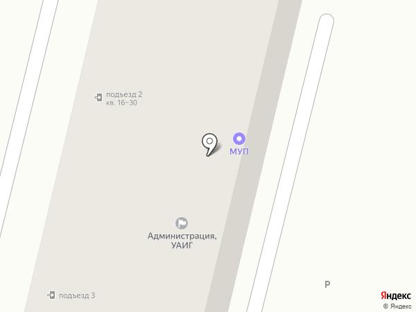 Архитектурно-планировочное бюро, МУП на карте Кисловодска
