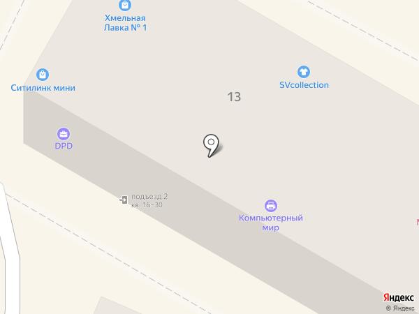 SV-Collection на карте Кисловодска