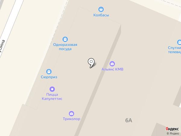 Городской ломбард на карте Кисловодска