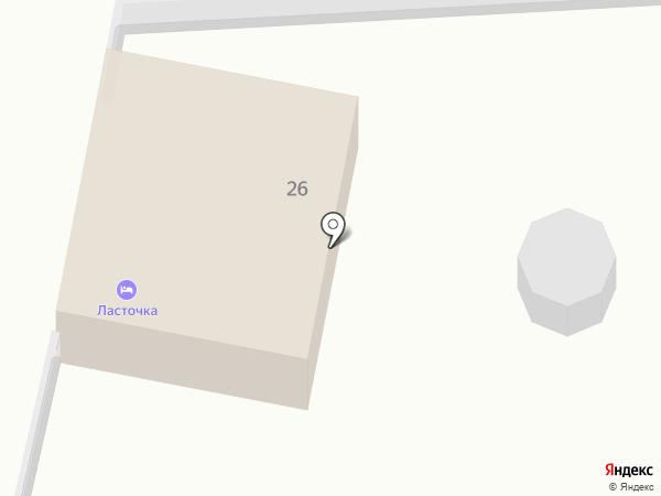Ласточка на карте Кисловодска