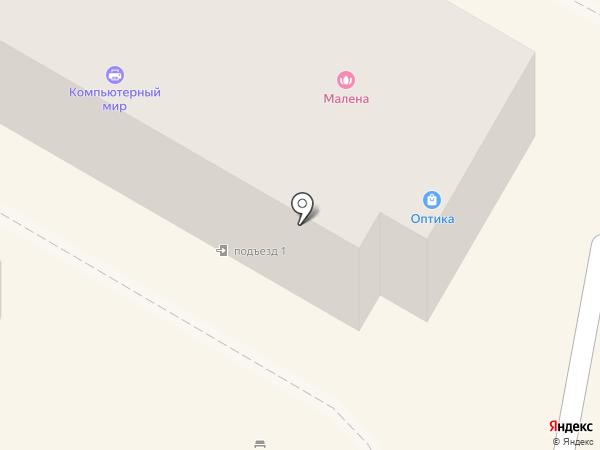 Лошадка Зина на карте Кисловодска
