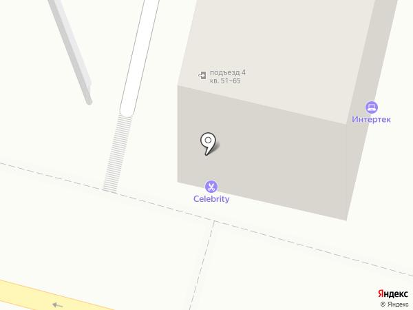 Celebrity на карте Кисловодска