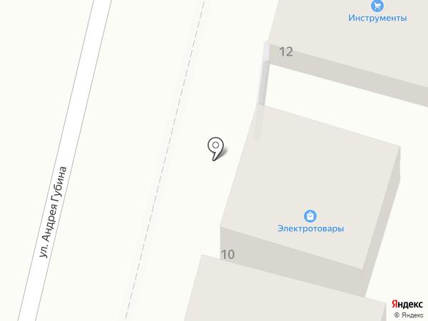 Магазин светотехники на карте Кисловодска