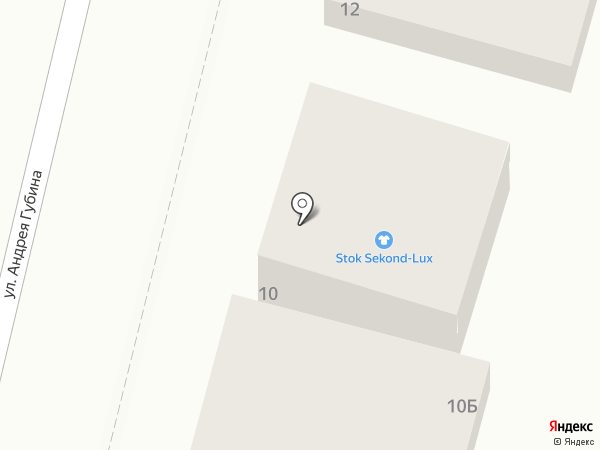Stok+Sekond-Lux на карте Кисловодска