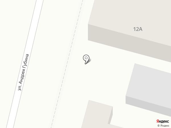 Магазин электрики на карте Кисловодска