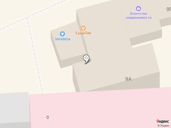 Суши Тай на карте Кисловодска