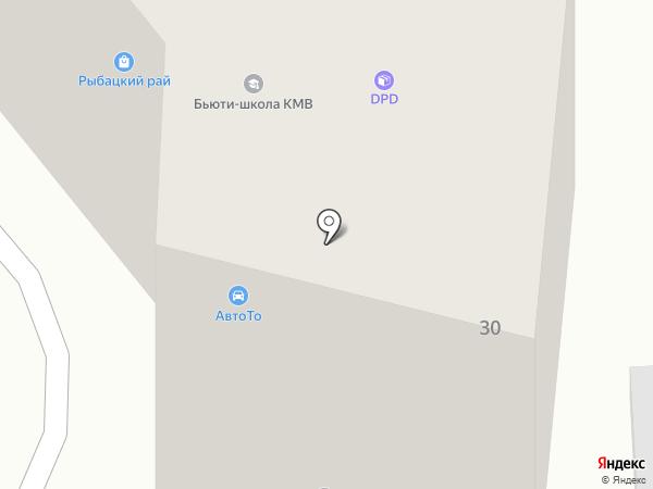 Окна-Юг на карте Кисловодска