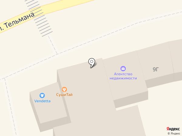 Магазин сувениров на карте Кисловодска