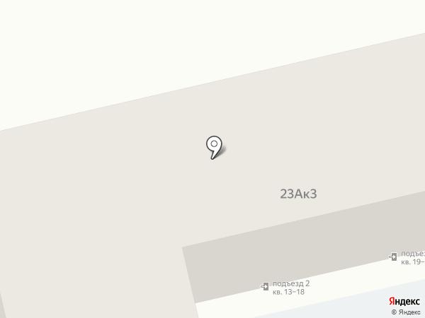Стройжилсервис на карте Кисловодска