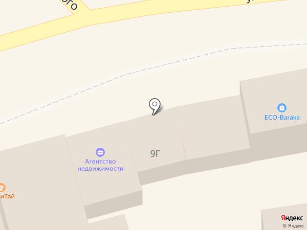 Прайм Займ на карте Кисловодска
