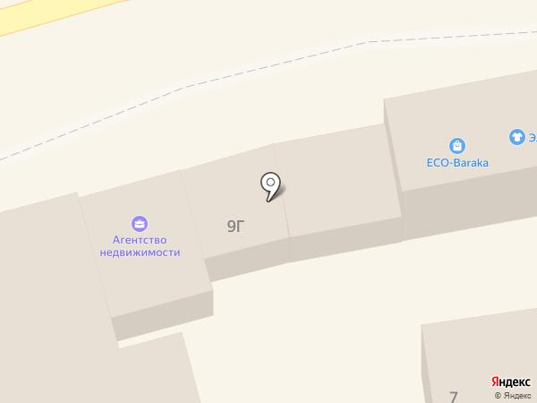 Окна БЕРТА-26 на карте Кисловодска