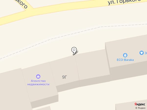 Окна БЕРТА на карте Кисловодска