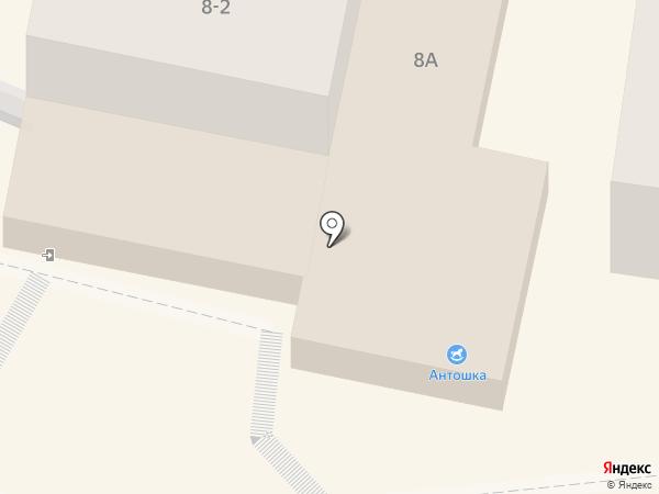 Антошка на карте Кисловодска