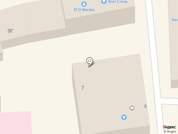 Городская управляющая компания на карте Кисловодска