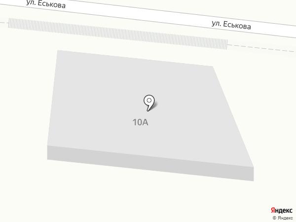 King Wash на карте Кисловодска