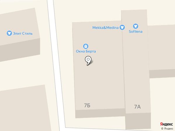 Glamour на карте Кисловодска