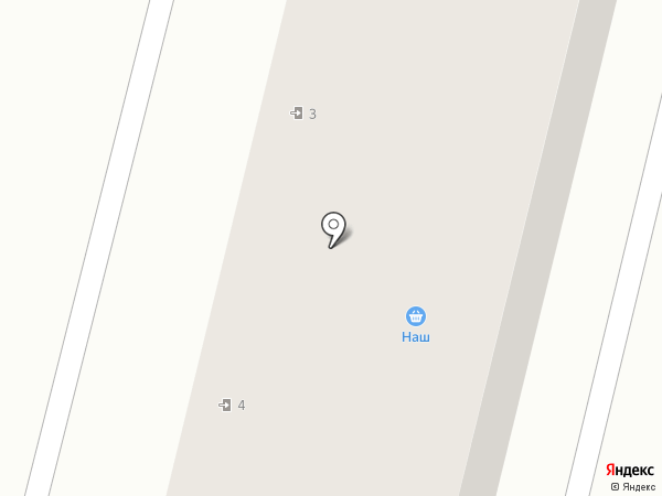 Почтовое отделение №36 на карте Кисловодска