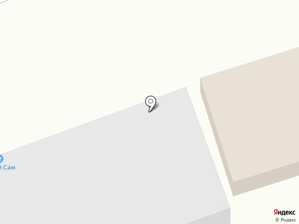 1-й обойный на карте Кисловодска