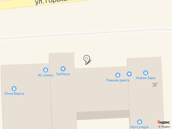 Перекур на карте Кисловодска