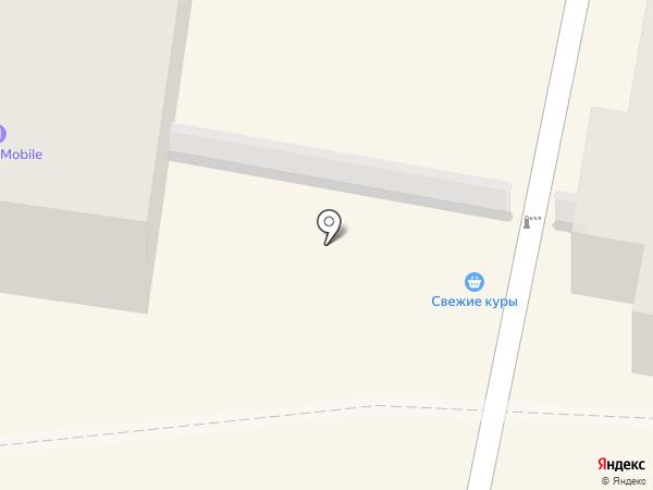 Свежие куры на карте Кисловодска