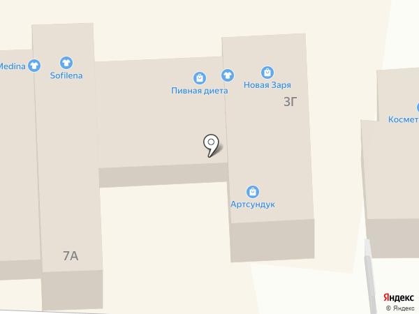 Вега на карте Кисловодска