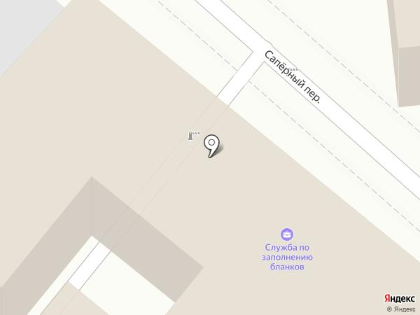 Дружба на карте Кисловодска