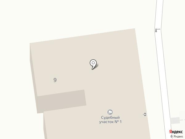 Мировые судьи г. Кисловодска на карте Кисловодска