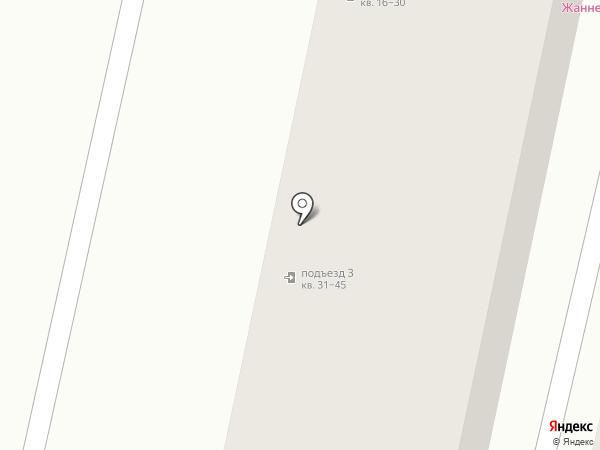 Жаннет на карте Кисловодска
