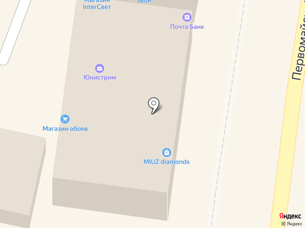 Почта банк, ПАО на карте Кисловодска