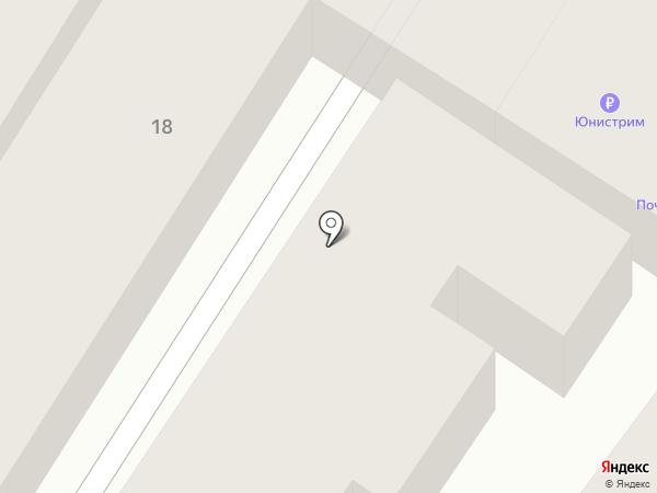 Почтовое отделение №22 на карте Кисловодска