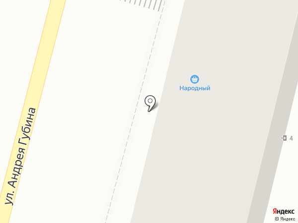 Народный на карте Кисловодска