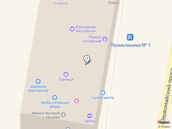 Мастерская по ремонту сотовых телефонов на карте Кисловодска