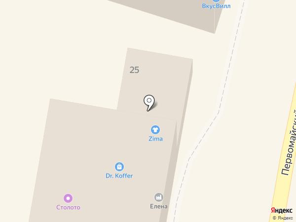 Слойкин+ на карте Кисловодска