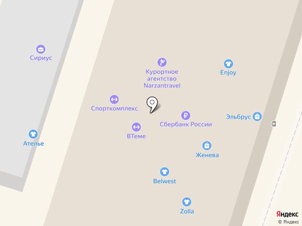 ZARINA на карте Кисловодска