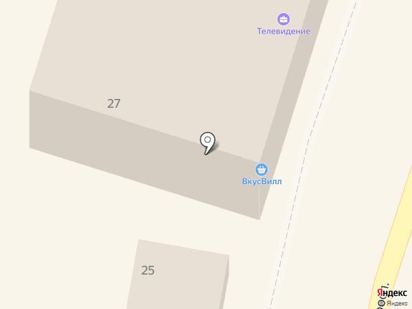 Reebok на карте Кисловодска