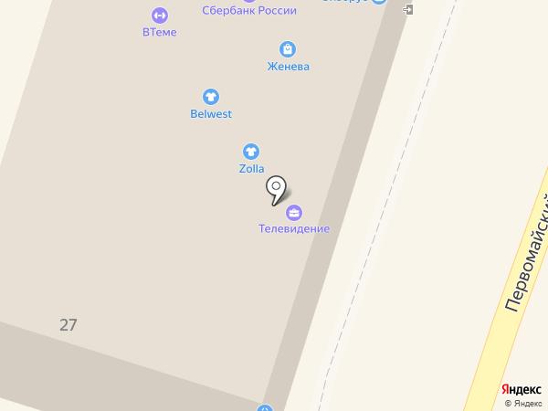 Эльбрус, ЗАО на карте Кисловодска