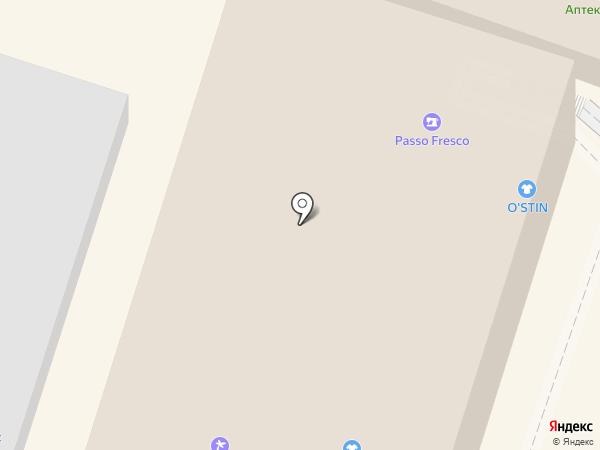 Золотые ножницы на карте Кисловодска