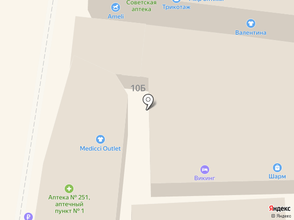 У Лолиты на карте Кисловодска