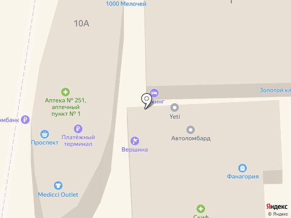 Trifo на карте Кисловодска