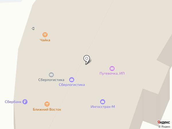 PEGAS Touristik на карте Кисловодска