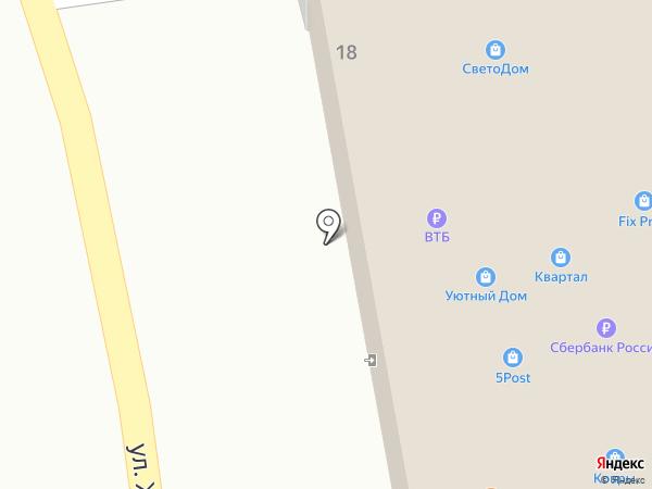 СтройДом на карте Кисловодска