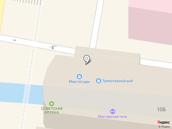 Мир посуды на карте Кисловодска